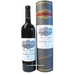 вино бяло Стамболово Истейт...
