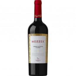 вино червено Катаржина...