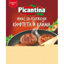 подправка Picantina за...