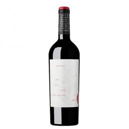 вино червено Карпе Дием...