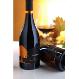 вино червено Старо Оряхово...