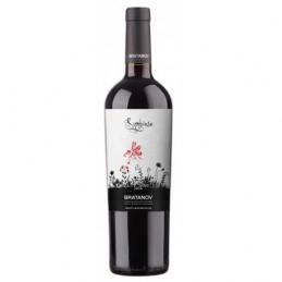 вино червено Bratanov...