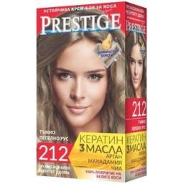 боя за коса Prestige Тъмно...