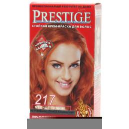 боя за коса Prestige Медно...