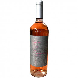 вино розе Карпе Дием 750мл
