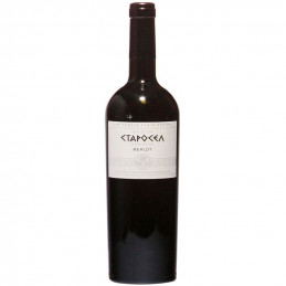 вино червено Старосел мерло...