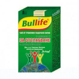 чай Bullife за отслабване 20бр