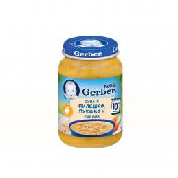 супа Gerber от пуйка и...