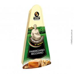 сирене Пармиджано Реджано...