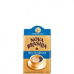 кафе мляно Nova Brasilia...