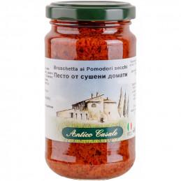 домати сушени Antico Casale...