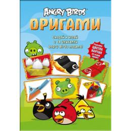 книга: Angry Birds - Оригами