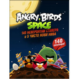 книга: Angry Birds - Space