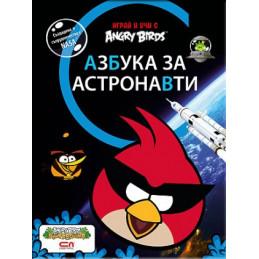 книга: Angry Birds - Азбука...