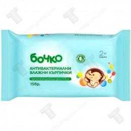 кърпи антибактериални Бочко...