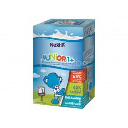 мляко адаптирано Nestle...
