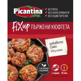 фикс Picantina за пържени...