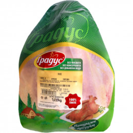 пиле Градус охладено...