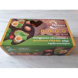 яйца Аквилон със селен...