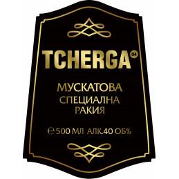 ракия гроздова Tcherga...