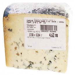 сирене синьо Niva пита кг