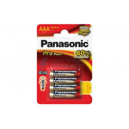 батерии Panasonic 4бр R03