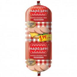колбас телешки Народен 320гр