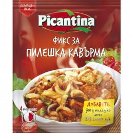 фикс Picantina за пилешка...