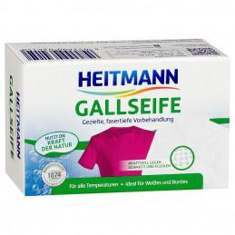 сапун Heitmann за петна с...