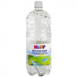 вода изворна Hipp за бебета...