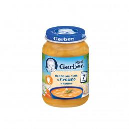 пюре Gerber пролетна супа с...