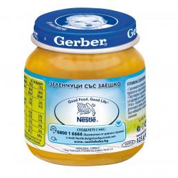 супа Gerber от заешко със...