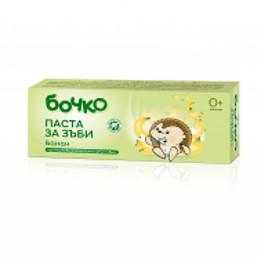 паста за зъби детска Бочко...