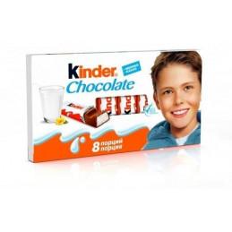 шоколад Kinder 100гр