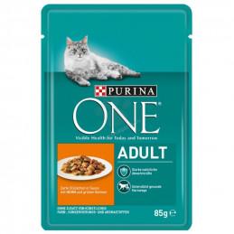 пауч за котка Purina One...