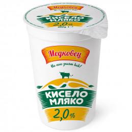мляко кисело Медковец 2- 400гр