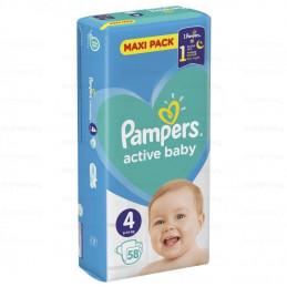 пелени бебешки Pampers...