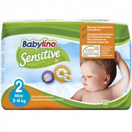 пелени бебешки Babylino...