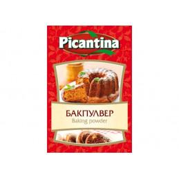 подправка сладка Picantina...
