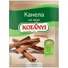 подправка сладка Kotanyi...