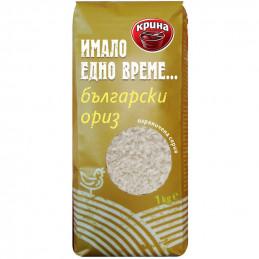 ориз български Krina Имало...