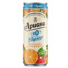 бира Ариана Радлер портокал...