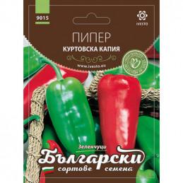семена пипер Куртовска капия