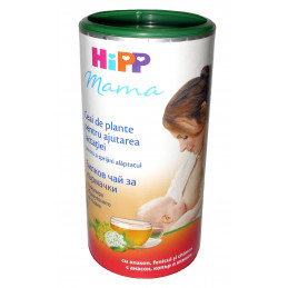 чай за кърмачки Hipp 200гр