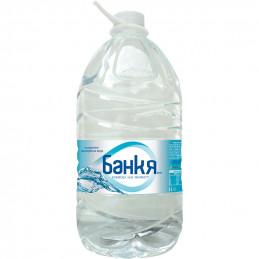 вода минерална Банкя 6л