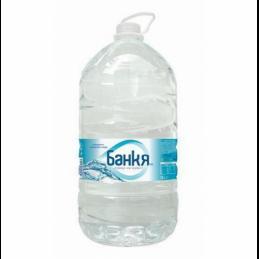 вода минерална Банкя 10л