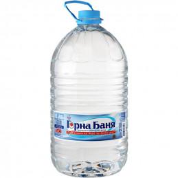 вода минерална Горна Баня 7л