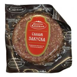 салам закуска Маджаров...