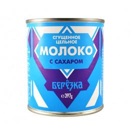 мляко кондензирано МОЛОКО...