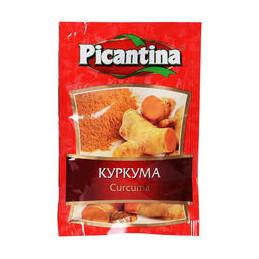 подправка Picantina куркума...